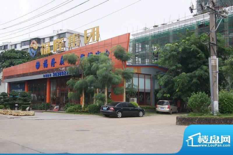 福隆广场三期海福湾营销中心实景图(20