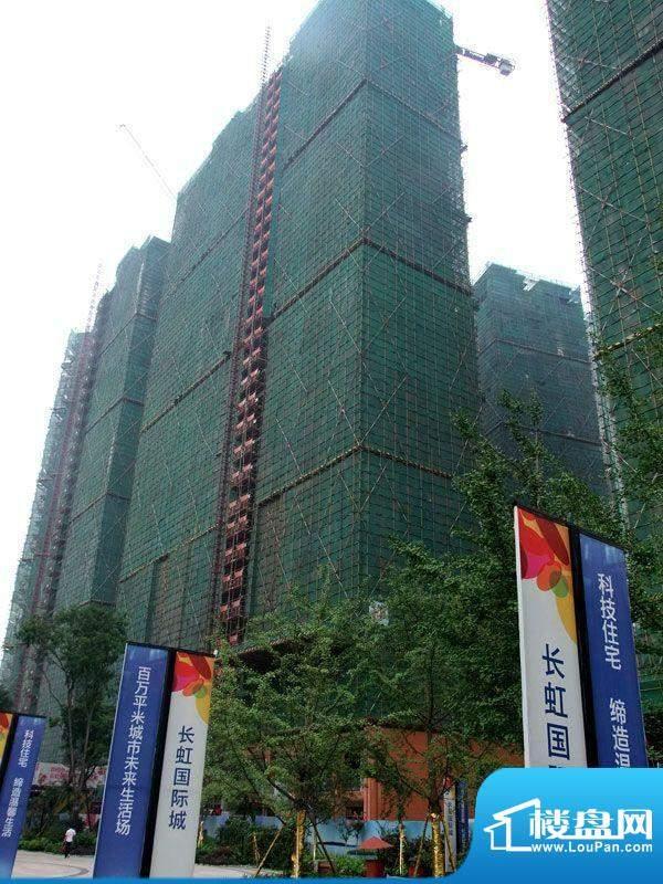 长虹国际城2期实景图