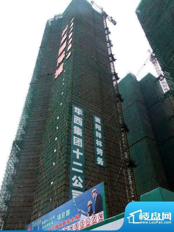 长虹国际城长虹国际城外景图(2011-8)