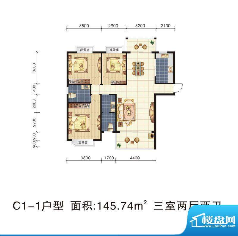城市绿岛C1-1 3室2厅面积:145.74m平米