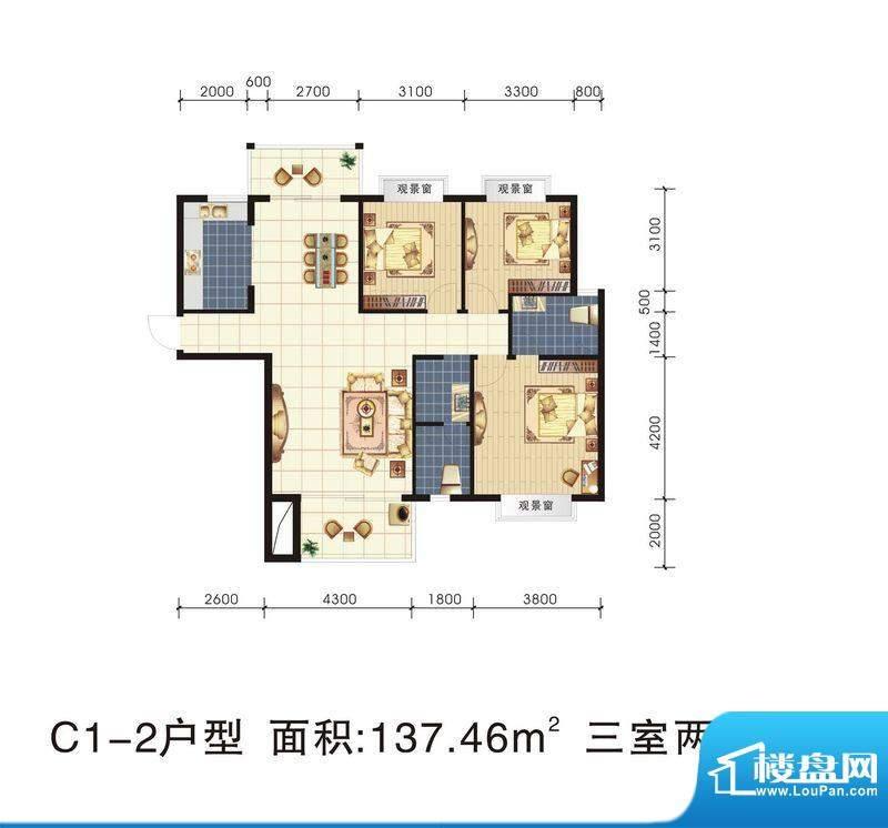 城市绿岛C1-2 3室2厅面积:137.46m平米