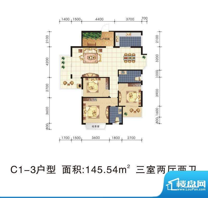 城市绿岛C1-3 3室2厅面积:145.54m平米