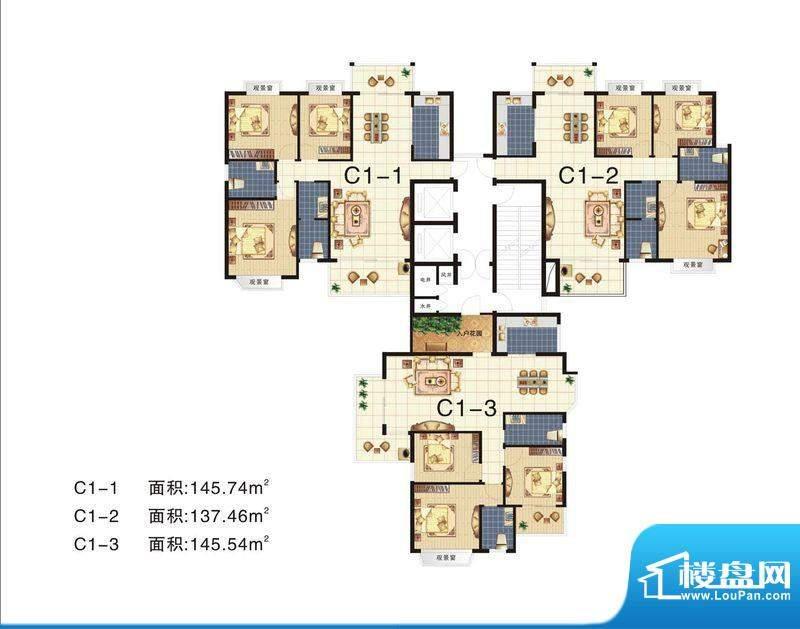 城市绿岛C1单元 3室面积:137.46m平米