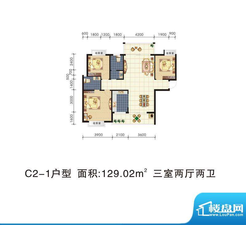 城市绿岛C2-1 3室2厅面积:129.02m平米