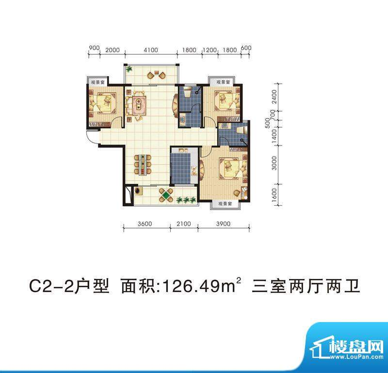 城市绿岛C2-2 3室2厅面积:126.49m平米