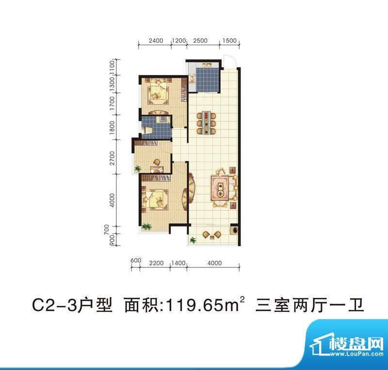 城市绿岛C2-3 3室2厅面积:119.65m平米