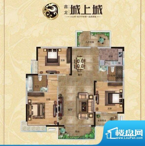 鑫龙城上城户型图 面积:0.00m平米