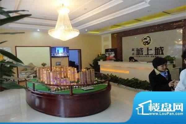 鑫龙城上城实景图