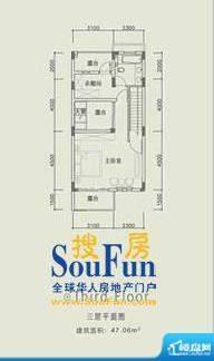长城中环墅联排南边面积:209.24平米