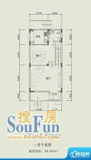 长城中环墅联排南边面积:206.03平米