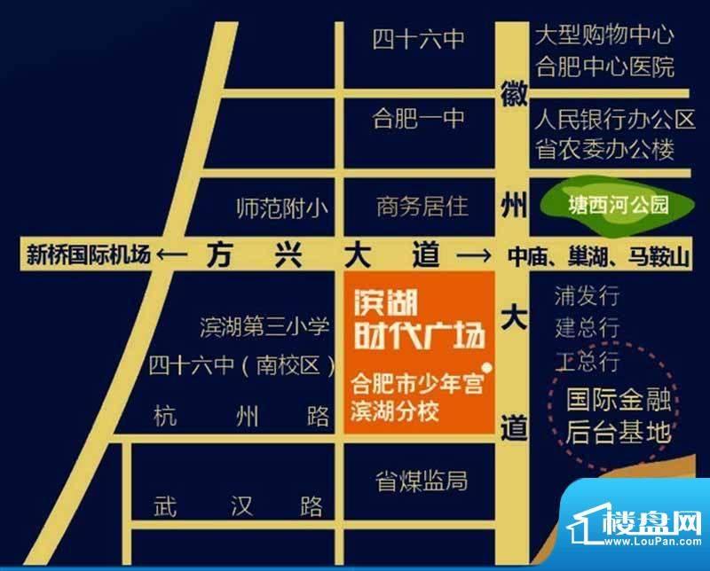 高速滨湖时代广场交通图