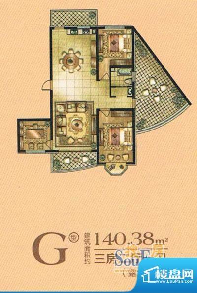 帝景豪庭g 3室2厅1卫面积:140.38m平米