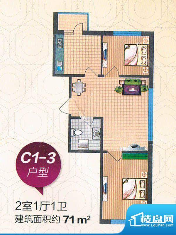 曙光新城C1-3面积:71.00m平米