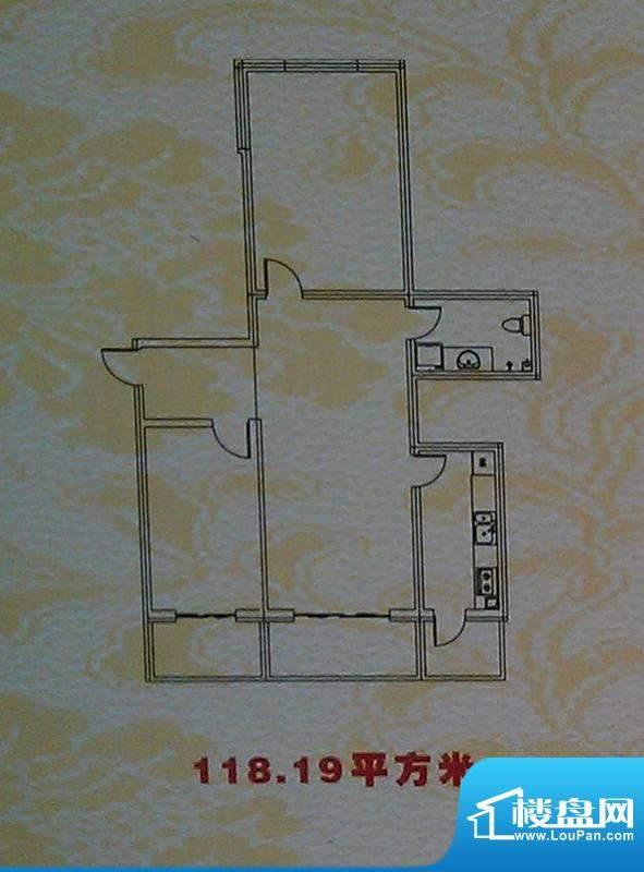东升苑118.19平方米面积:118.19m平米