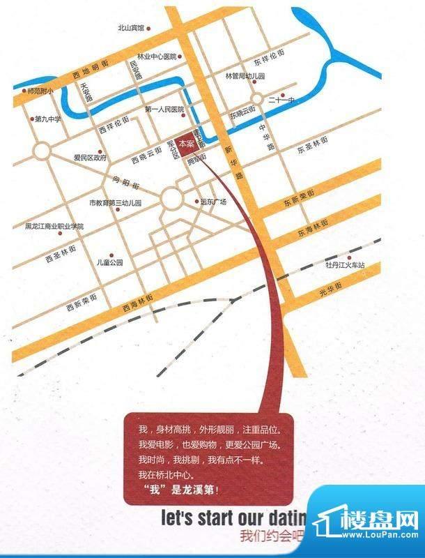 龙溪第交通图