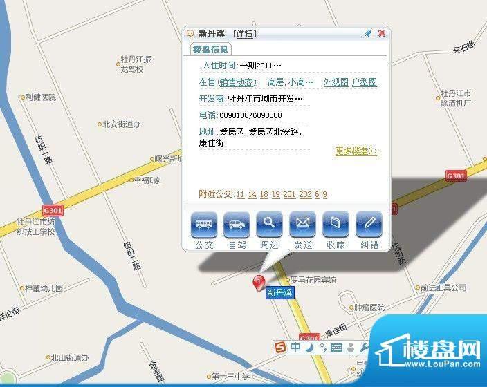 新丹溪交通图