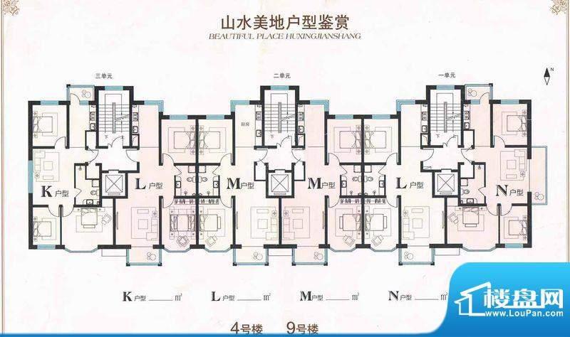 山水美地14号楼 1-3面积:80.00m平米