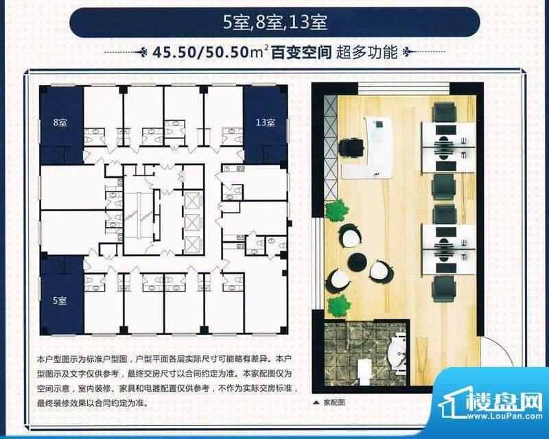 城市杰座5室户型图面积:50.50m平米