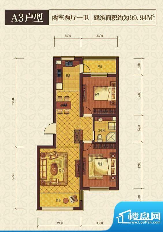 西城国际户型A3 2室面积:99.94m平米