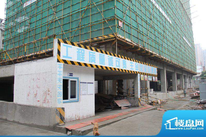 嘉悦大厦工程实景图(2012-6-26)