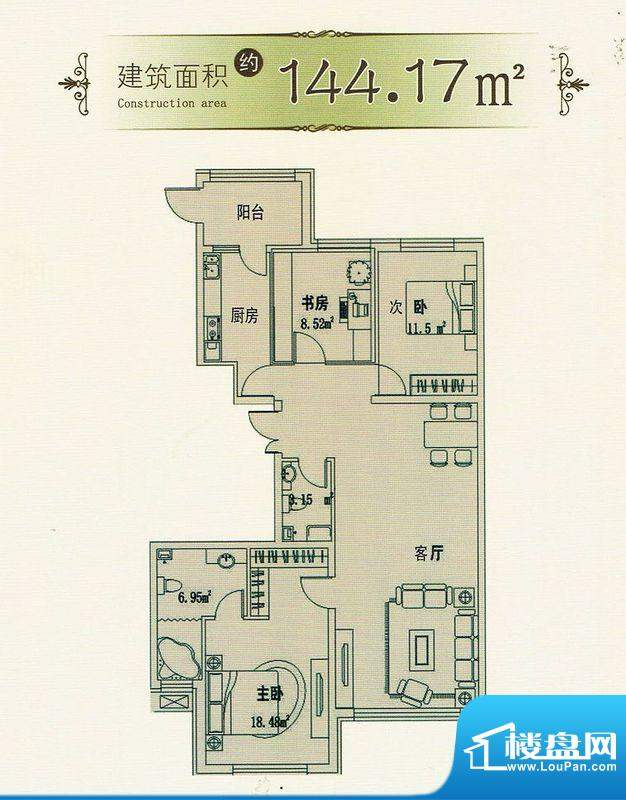 绿洲春城6 3室1厅 1面积:144.17m平米