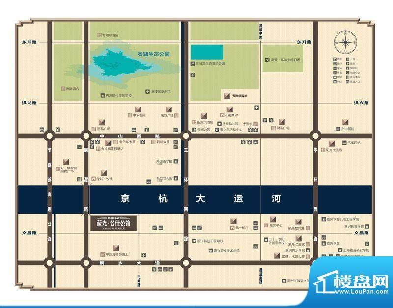 蓝光名仕公馆交通图