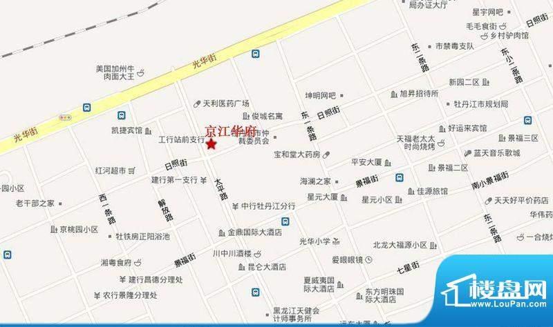 京江华府交通图