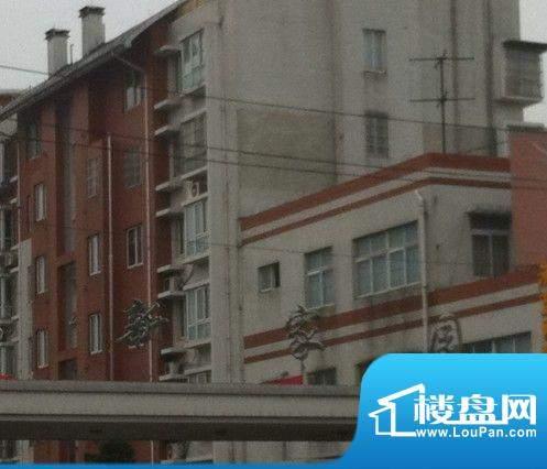 福临新家园外景图4