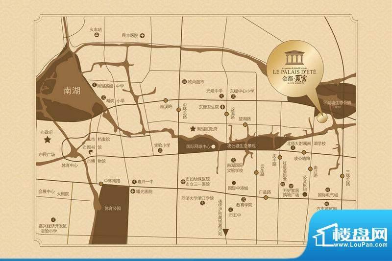 金都夏宫 交通图
