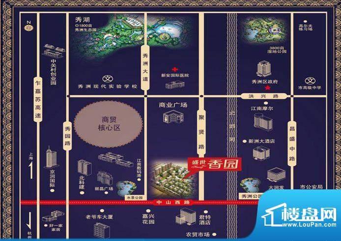 盛世香园交通图