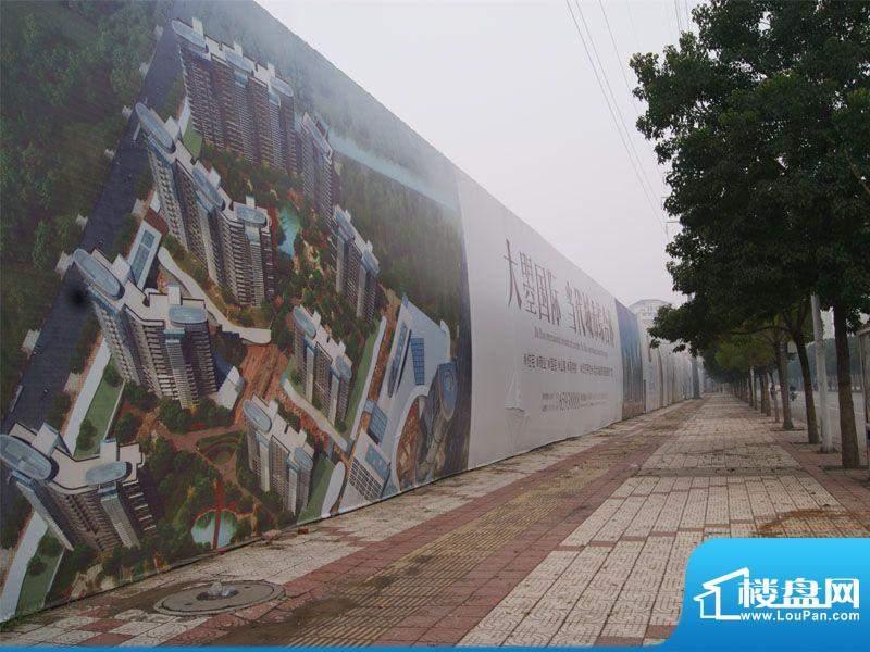 大曌国际广场工地围墙(2011-11)