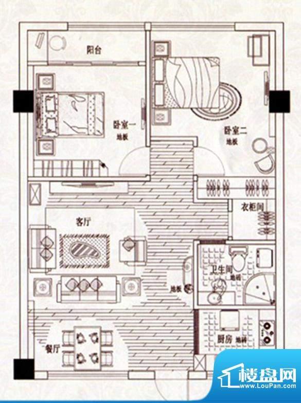 苹果假日A户型 2室1面积:63.00m平米