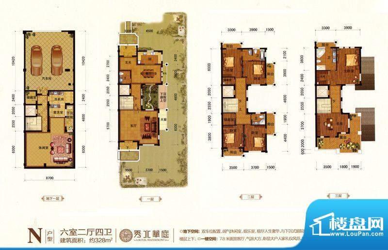 九龙秀水华庭N户型 面积:328.00m平米
