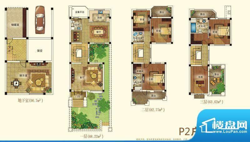 兴马—经典公寓P2户面积:331.31m平米