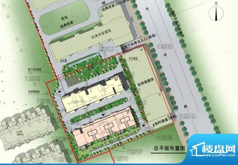 兴马—经典公寓外景图4