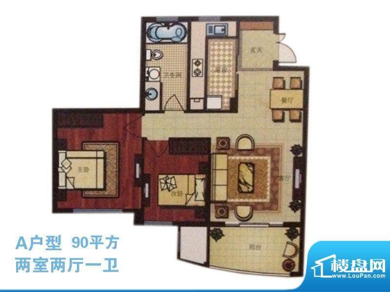 长岛府A户型 面积:0.00m平米