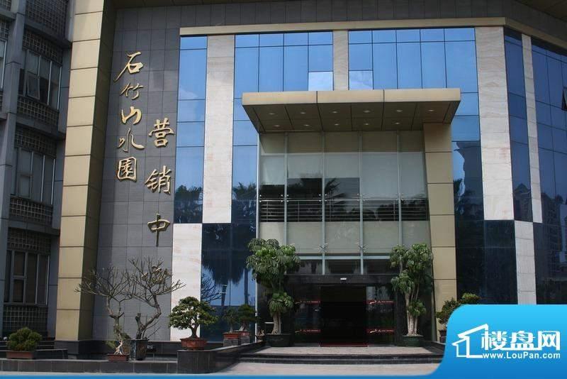 蓝湖半岛销售中心外景(2011-03-31)