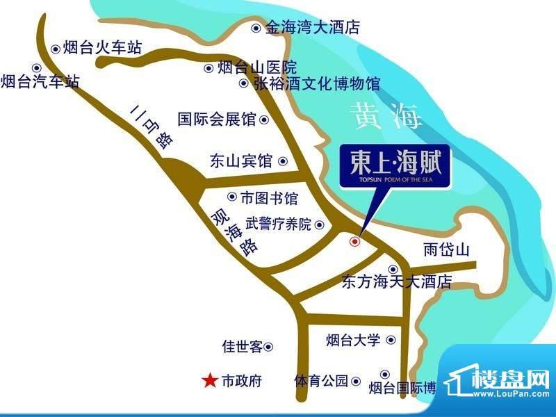 东上海赋交通图