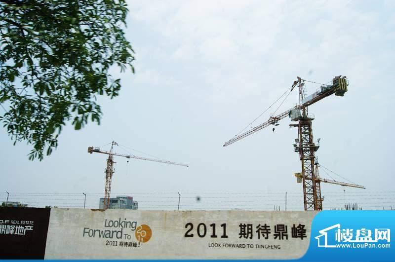 鼎峰花漫里工程进度(2012-4-26)