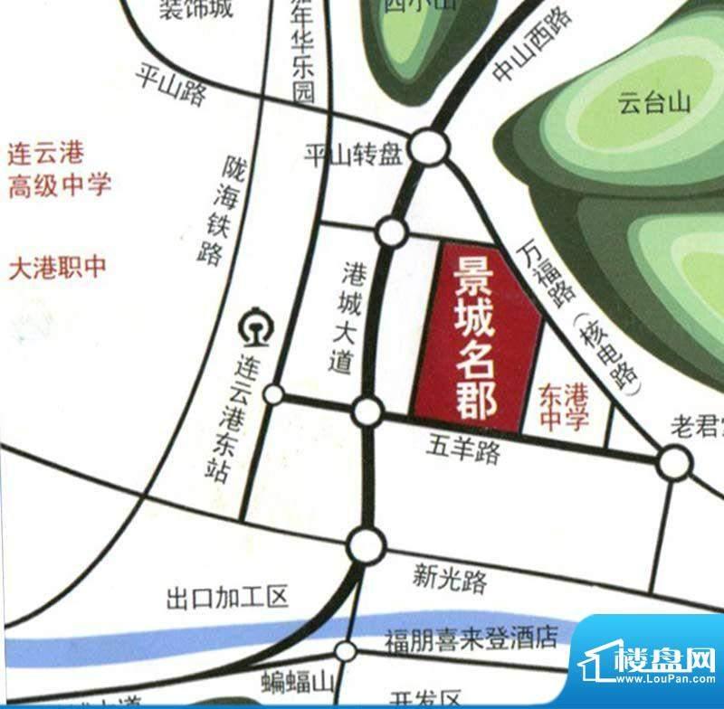 景城名郡交通图
