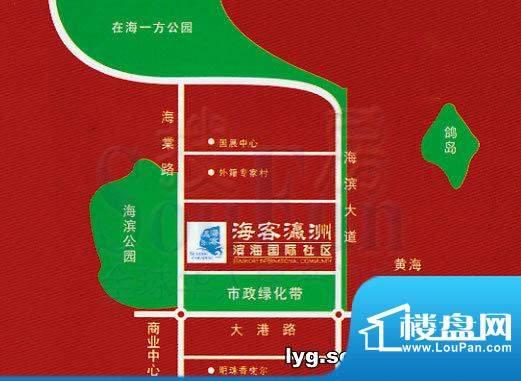 海客瀛洲交通图