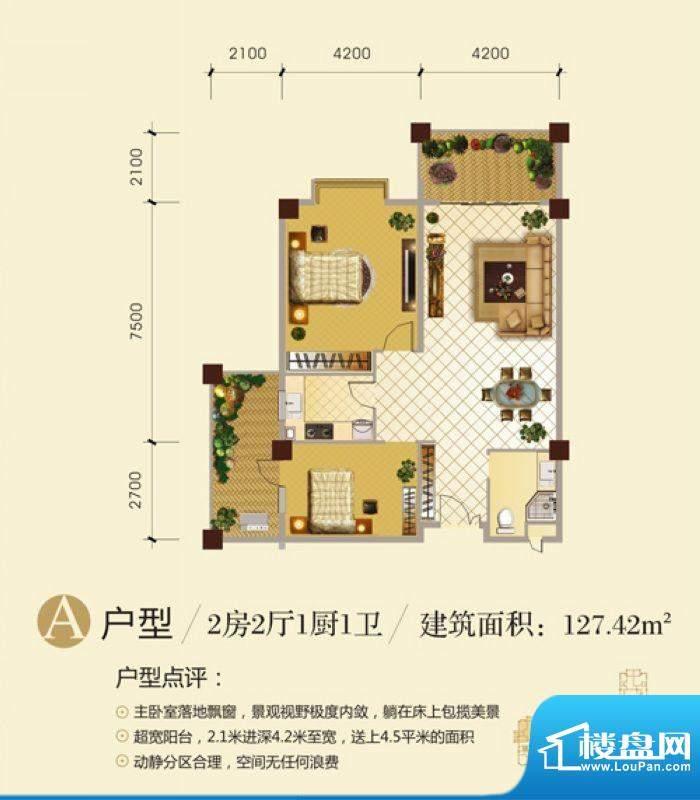 吻泉河畔A户型图 2室面积:127.42平米
