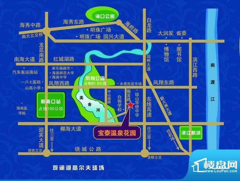 宝泰温泉花园交通图