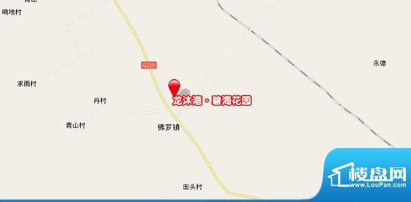 龙沐湾碧海花园交通图