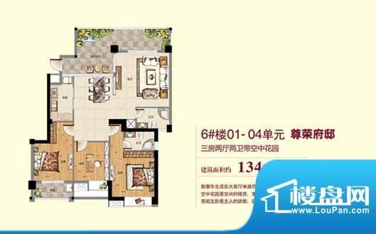 永鸿国际城6号楼01-面积:134.00m平米