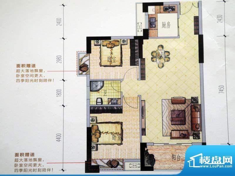 祥云豪庭6/7#B户型2面积:85.97m平米