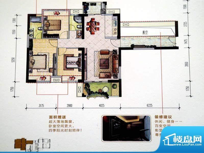祥云豪庭6#01、7#05面积:106.22m平米