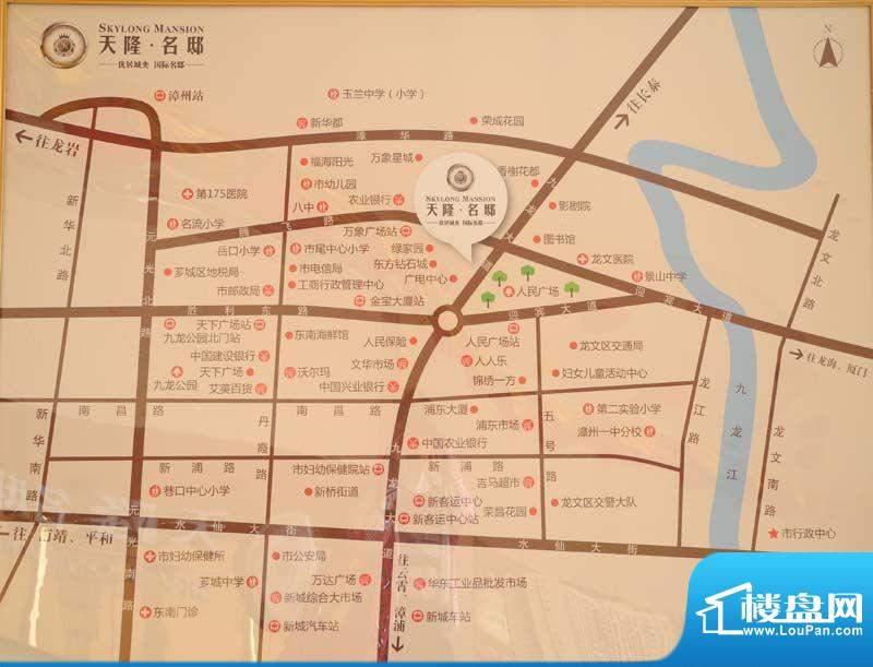 天隆.名邸交通图