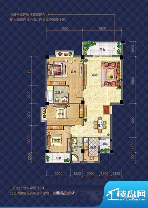 金蓝湾2、3#楼2-A户面积:121.36m平米