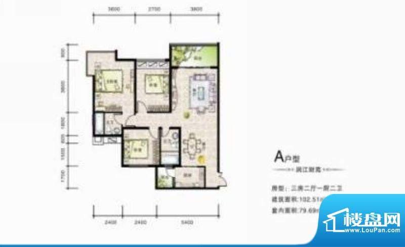 滨江星座A户型 3室2面积:102.51平米